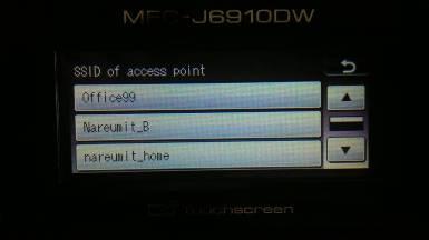 คอมพิวเตอร์เชียงราย-6